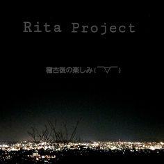 Rita project ミュージカル 「忘れられた荒野 ~ガラスの仮面より~」 http://rita-project.jpn.org/ #ガラスの仮面 #忘れられた荒野 #美内すずえ #アカル塾 #ミュージカル #岡山 #リタプロジェクト #Ritaproject http://rita-project.jpn.org/ https://www.facebook.com/Ritaproject
