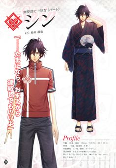 Shin   Amnesia #otomegame #anime