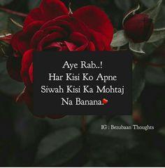 Aameen Imam Ali Quotes, Allah Quotes, Quran Quotes, Words Quotes, True Quotes, Best Quotes, Muslim Love Quotes, Islamic Love Quotes, Islamic Inspirational Quotes