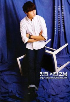 Lee Min Ho Japanese magazine