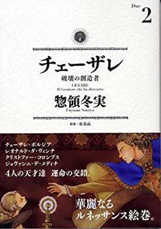 Shoujo, Manga, Movie Posters, Movies, Films, Manga Anime, Film Poster, Manga Comics, Cinema