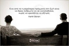 !!! Kahlil Gibran, Greek Quotes, Favorite Quotes, Philosophy, Me Quotes, Poems, Texts, Poetry, Philosophy Books