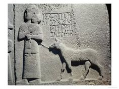 Assyria Relief Depicting Queen Tuwarissa, Wife of King Araras,  Carrying Her Youngest Child