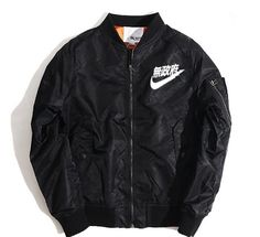 MA-1 Nike Kanji Streetwear Bomber big SAM Style Premium Hard to Find Streetwear Bombers