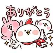 Piske, Usagi, and Hondy - https://www.line-stickers.com/piske-usagi-and-hondy/