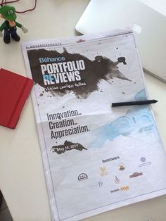 Full page ad for a Yemin Portfolio Review!