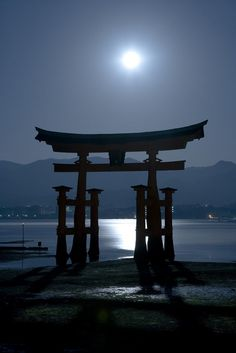 Beautiful Moon, Itsukusima-Shrine, Hiroshima, Japan, by Araki Beautiful Moon, Beautiful Places, Art Occidental, Torii Gate, Hiroshima Japan, Japanese Temple, Japanese Shrine, Asia, Japanese Culture
