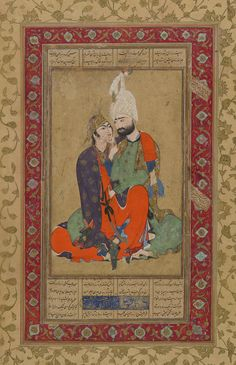 A prince and princess embrace circa 1550 Safavid period Ink, opaque watercolor and gold on paper H: 42.3 W: 30.6 cm Iran