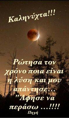 Good Night, Spirituality, Facebook, Quotes, Pictures, Nighty Night, Quotations, Spiritual, Good Night Wishes