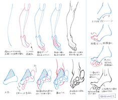 Exceptional Drawing The Human Figure Ideas. Staggering Drawing The Human Figure Ideas. Drawing Legs, Feet Drawing, Body Drawing, Drawing Poses, Figure Drawing Tutorial, Male Figure Drawing, Figure Drawing Reference, Drawing Tutorials, Leg Reference