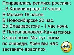 Надежда Ходас (Пинчук)