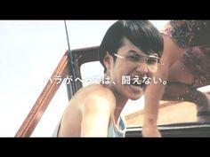 #NISSIN SURVIVE! #CUPNOODLE [] 30s カップヌードルCM 日清 「SURVIVE! リア獣との闘い 篇」 (30秒) [2013]