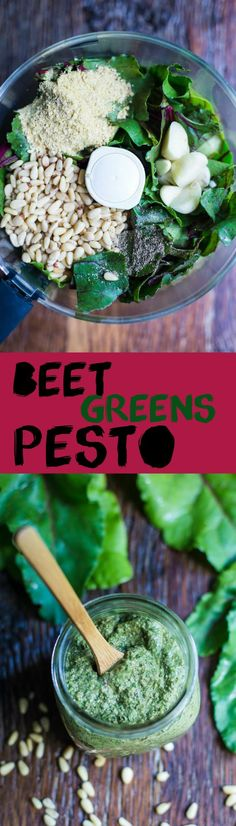 Beet Greens Pesto- VEGAN pesto that's super simple to make and packed with nutrients!