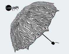 Zebra 701 Mod