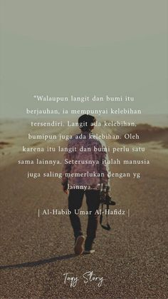 Islamic Phrases, Islamic Messages, Islamic Quotes, Reminder Quotes, Self Reminder, Quotes Indonesia, Muslim Quotes, Life Motivation, Doa