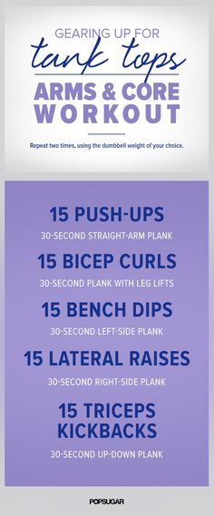 Get your arms and core ready for tank top season with this workout