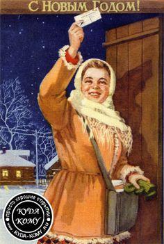 дореволюционные рождественские открытки - Поиск в Google