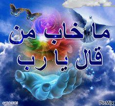 #FAYZA - Google+