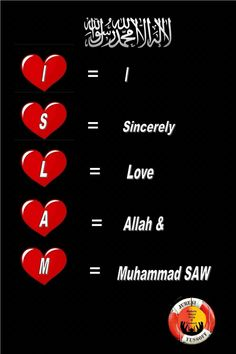 I sincerely love Allah and Muhammad s. Islamic Images, Islamic Quotes, Islamic Dua, Alhamdulillah, Hadith, What Is Islam, Prophet Quotes, Love Heart Images, Muslim Love Quotes