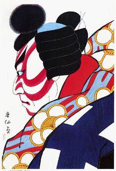 hanga gallery . . . torii gallery: Matsumoto Koshiro as Umeo by Natori Shunsen, 1926. Published by Watanabe Shozaburo