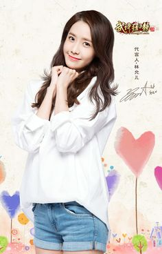 160706 Chinese teleplay Mobile Game CF 'God of WuShen ZhaoZilong' 's official weibo update SNSD Yoona Kim Hyoyeon, Yoona Snsd, Sooyoung, South Korean Girls, Korean Girl Groups, Part Time Model, Kwon Yuri, 1 Girl, God Of War