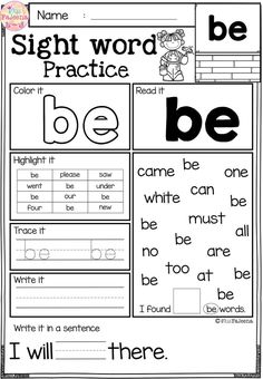 6 are Sight Word Worksheet Word Ractice Worksheets My First Workbook Sight Words √ are Sight Word Worksheet . 6 are Sight Word Worksheet . Sight Word Practice 7 Different Ways to Practice Each Sight in Worksheets Sight Word Sentences, Sight Words List, Sight Word Practice, Fluency Practice, Reading Worksheets, Kindergarten Worksheets, Kids Worksheets, Vocabulary Worksheets, Printable Worksheets