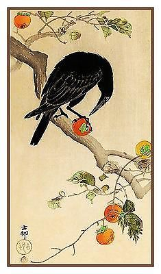 , Crow eating a Persimmon - Ohara Koson. Completion Date: , Crow eating a Persimmon - Ohara Koson. Completion Date: Ohara Koson, Crow Art, Bird Art, Art Chinois, Art Asiatique, Illustration Art, Illustrations, Botanical Illustration, Art Japonais