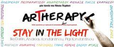 """Το 2010 οι πρωταγωνιστές της ταινίας """"arTherapy"""" ηχογράφησαν το τραγούδι """"Stay in the light"""" για το soundtrack της."""