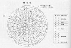 amigurumi_2924+%2874%29.jpg (948×646)