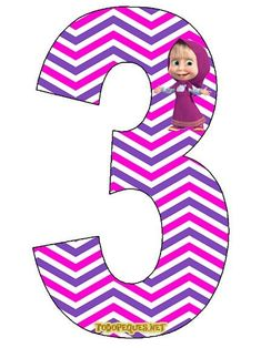 Marsha And The Bear, Cute Birthday Cards, Diy Birthday Decorations, Topper, Cakes And More, Symbols, Crafts, Moana, Camilla