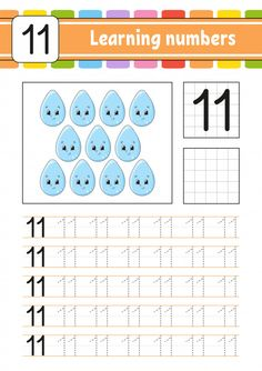 Number 11 Preschool Worksheet Trace and Write Handwriting Practice Learning Numbers for Kids Preschool Number Worksheets, Letter Tracing Worksheets, Numbers Preschool, Learning Numbers, Preschool Curriculum, Preschool Math, Learning Quotes, Learning Activities, Numbers For Kids