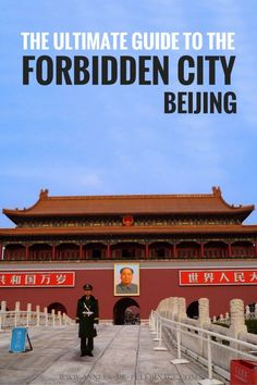 Visiting the Forbidden City in Beijing. What to see when time is short. Explore the UNESCO World Her China Travel Guide, Asia Travel, Vietnam Travel, Shanghai, Places To Travel, Travel Destinations, Hong Kong, Visit China, Beijing China