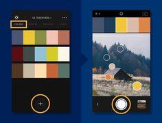 색상 테마 캡처 | Adobe Creative Cloud Mobile Apps Tutorials