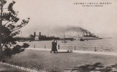 Yokohama Harbour with Messageries Maritimes