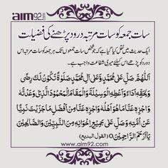 Inspirational Quotes In Urdu, Islamic Love Quotes, Religious Quotes, Islam Hadith, Allah Islam, Islam Quran, Quran Urdu, Dua In Urdu, Islamic Page