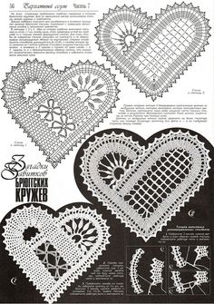 bobbin lace pattern                                                       …