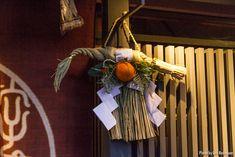 El kadomatsu, una de las decoraciones típicas en Navidad y Año Nuevo en Japón, compuesta de bambú, pino y ciruelo para conseguir un buen año nuevo.