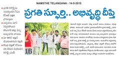 Karimnagar Villagers surprised to see mosquito free Pragati Resorts A study team from Chinnamulkanoor village visited Pragati to study Plantation Technology for creating mosquito free area – on the direction of CM KCR as a part of #GramJyothi Programme.