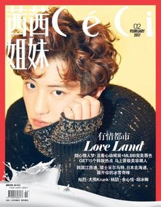 EXO's Chanyeol reveals his acting concerns + goals as 'Ceci' cover model for Korean and China   allkpop.com