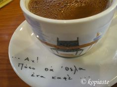 Ellinikos Kaffés - How to make Greek coffee - Kopiaste..to Greek Hospitality