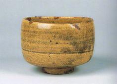 黄瀬戸茶碗  室町時代  Tea Bowl in Muromachi period, a nice Ki-seto chawan