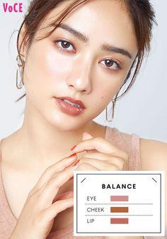 Beauty Makeup, Hair Makeup, Beauty Shots, Covergirl, Close Up, Makeup Looks, Korea Makeup, Lips, Perfume