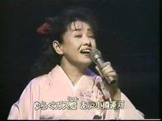 小樽運河 都はるみ 12 1990' UPL-0011