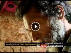Investigation reports on liquor tragedies of Kerala has not brought to light | Roving Reporter