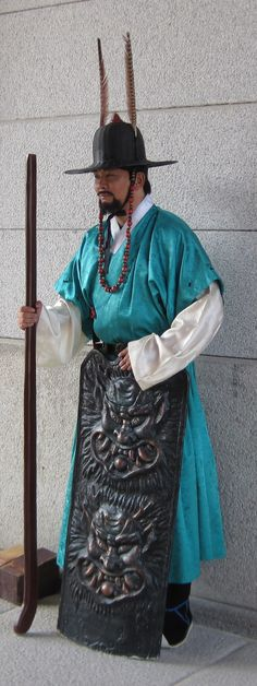 Ancient Guard in Changdeokgung Palace 창덕궁 , 昌德宮, Seoul
