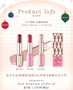 #Product Info