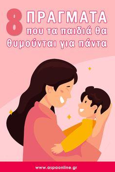 Memes, Kids, Movie Posters, Young Children, Boys, Meme, Film Poster, Children, Boy Babies