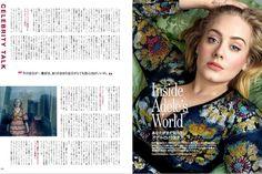 VOGUE JAPAN5月号にあなたがまだ知らないアデルのロングインタビュー