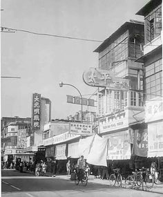 History Of Hong Kong, China Hong Kong, Elements Of Art, Taiwan, Past, Nostalgia, Cinema, Street View, Pictures