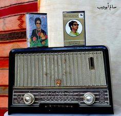 الراديو .